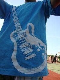 cool guitar.jpg