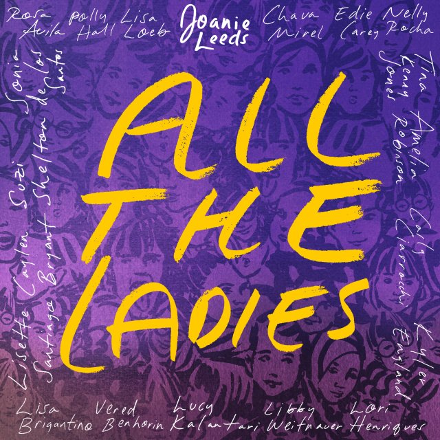 All-the-Ladies-Cover-scaled.jpg